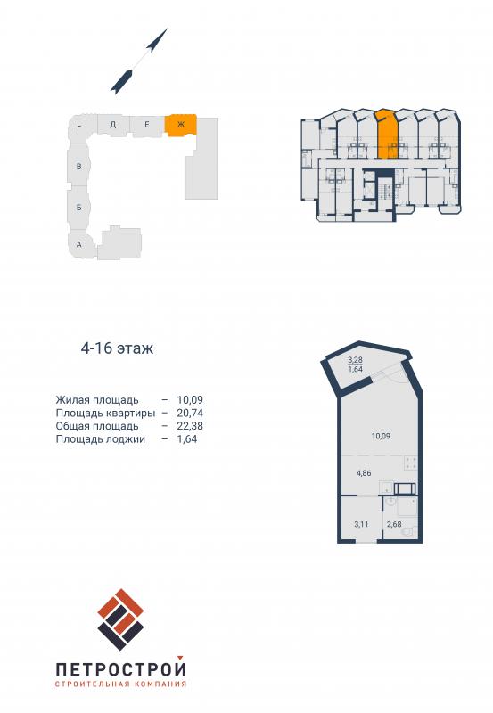 Планировка Студия площадью 22.38 кв.м в ЖК «Северный вальс(руки)»